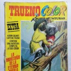 Tebeos: TRUENO COLOR-SUPERAVENTURAS EXTRA, Nº 7, SEGUNDA EPOCA. Lote 221635213
