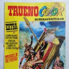 Tebeos: TRUENO COLOR-SUPERAVENTURAS EXTRA, Nº 8, TERCERA EPOCA. Lote 221635252