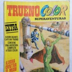 Tebeos: TRUENO COLOR-SUPERAVENTURAS EXTRA, Nº 9, SEGUNDA EPOCA. Lote 221635286