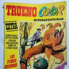 Tebeos: TRUENO COLOR-SUPERAVENTURAS EXTRA, Nº 53. Lote 221635877