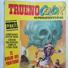 Tebeos: TRUENO COLOR-SUPERAVENTURAS EXTRA, Nº 4, TERCERA EPOCA. Lote 221638010