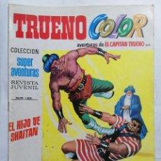 Tebeos: TRUENO COLOR, AVENTURAS DE EL CAPITAN TRUENO, Nº 1601. Lote 221639051