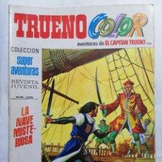 Tebeos: TRUENO COLOR, AVENTURAS DE EL CAPITAN TRUENO, Nº 1635. Lote 221639155