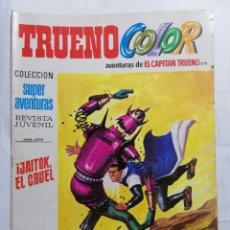 Tebeos: TRUENO COLOR, AVENTURAS DE EL CAPITAN TRUENO, Nº 1679. Lote 221639182