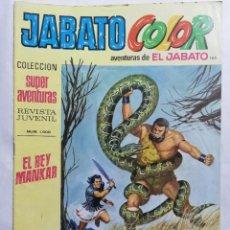 Tebeos: JABATO COLOR, AVENTURAS DE EL JABATO, Nº 1506. Lote 221641623