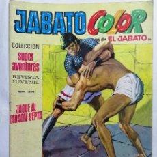 Tebeos: JABATO COLOR, AVENTURAS DE EL JABATO, Nº 1656, SEGUNDA EPOCA. Lote 221641981