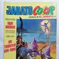 Tebeos: JABATO COLOR, AVENTURAS DE EL JABATO, Nº 1742, SEGUNDA EPOCA. Lote 221642247
