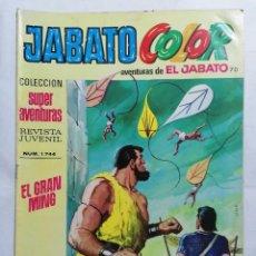 Tebeos: JABATO COLOR, AVENTURAS DE EL JABATO, Nº 1744, SEGUNDA EPOCA. Lote 221642277