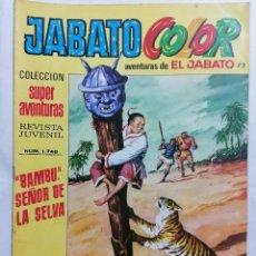 Tebeos: JABATO COLOR, AVENTURAS DE EL JABATO, Nº 1748, SEGUNDA EPOCA. Lote 221642342
