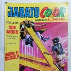Tebeos: JABATO COLOR, AVENTURAS DE EL JABATO, Nº 1760, SEGUNDA EPOCA. Lote 221642535
