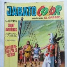 Tebeos: JABATO COLOR, AVENTURAS DE EL JABATO, Nº 1800, SEGUNDA EPOCA. Lote 221642707