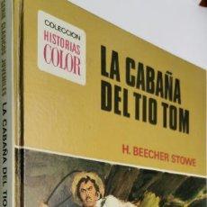 Tebeos: LA CABAÑA DEL TIO TOM, 1ª EDICION, Nº 1, COLECCION HISTORIAS COLOR 1972. Lote 221710332