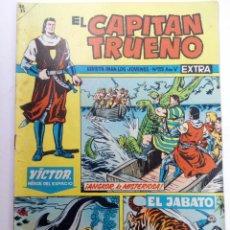 Tebeos: EL CAPITÁN TRUENO EXTRA Nº 223 - ¡ANGKOR, LA MISTERIOSA!. Lote 221761492