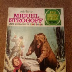 Tebeos: COMIC DE JOYAS LITERARIAS MIGUEL STROGOFF DEL AÑO 1975 Nº 1. Lote 221893720