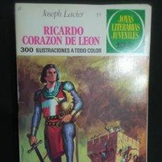 Tebeos: JOYAS LITERARIAS JUVENILES. Nº 19. TAPAS DE LABERINTO ROJO. Lote 221972421