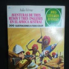 Tebeos: JOYAS LITERARIAS JUVENILES. Nº 28. TAPAS LABERINTO ROJO. Lote 221972670