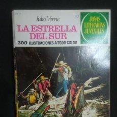 Tebeos: JOYAS LITERARIAS JUVENILES. Nº 33. TAPAS LABERINTO ROJO. Lote 221972762