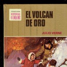 Tebeos: COLECCION HISTORIA EL VOLCAN DE ORO POR JULIO VERNE N,15 BRUGUERA 1 EDICION OCTUBRE 1978. Lote 222016508