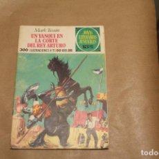 Tebeos: JOYAS LITERARIAS JUVENILES Nº 5, 1ª EDICIÓN, EDITORIAL BRUGUERA. Lote 222055360
