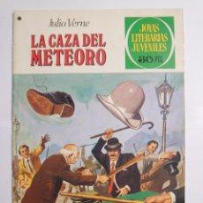 Tebeos: LA CAZA DEL METEORO. Lote 222099903