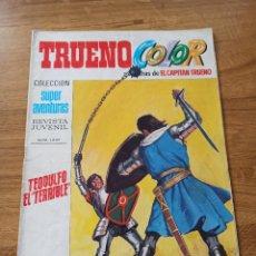 Tebeos: TRUENO COLOR Nº 57 / 1ª EPOCA. Lote 222119596