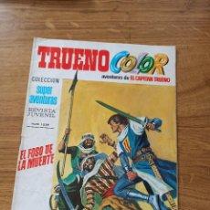 Tebeos: TRUENO COLOR Nº 58 / 1ª EPOCA. Lote 222119896