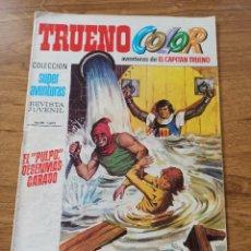 Tebeos: TRUENO COLOR Nº 64 / 1ª EPOCA. Lote 222122661