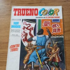 Tebeos: TRUENO COLOR Nº 71 / 1ª EPOCA. Lote 222123065