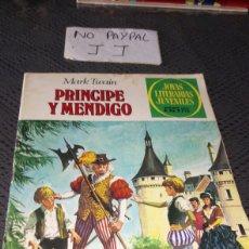 Tebeos: JOYAS LITERARIAS JUVENILES PRÍNCIPE Y MENDIGO 32. Lote 222145483