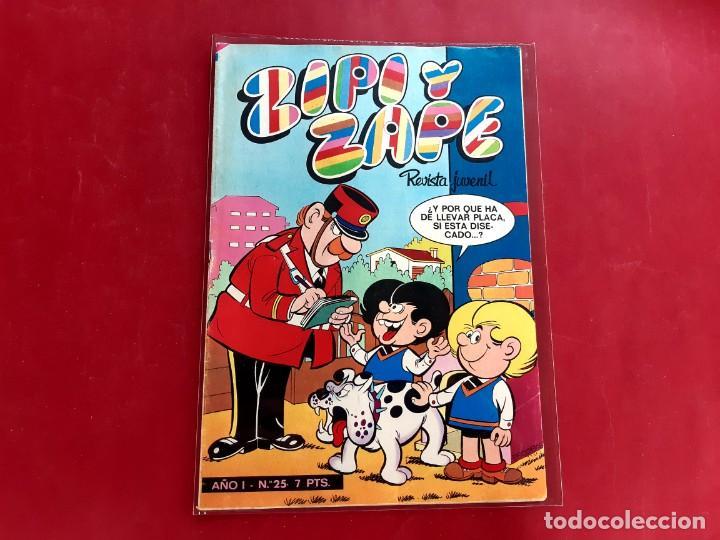 ZIPI Y ZAPE Nº 25 -AÑO I -EXCELENTE ESTADO (Tebeos y Comics - Bruguera - Otros)