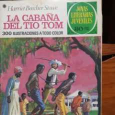 Tebeos: JOYAS LITERARIAS JUVENILES NÚMERO 18 AÑO 1977. Lote 222250602