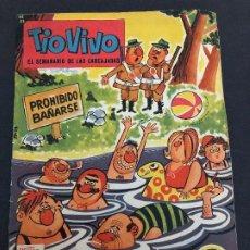 Tebeos: COMIC TIO VIVO EXTRA DE VERANO 1963 EDITORIAL BRUGUERA. Lote 222323606