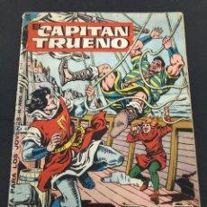 Tebeos: ALMANAQUE ORIGINAL EL CAPITAN TURENO 1965 EDITORIAL BRUGUERA. Lote 222330601