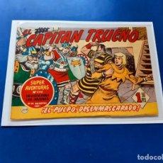 Tebeos: EL CAPITAN TRUENO Nº 259 -ORIGINAL -VER CALIFICACION DEL ESTADO INDIVIDUAL DEL MISMO-. Lote 222354918