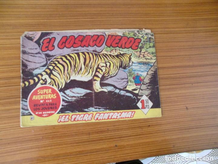 EL COSACO VERDE Nº 61 EDITA BRUGUERA (Tebeos y Comics - Bruguera - Cosaco Verde)