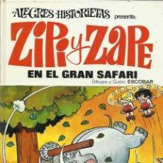 Tebeos: ALEGRES HISTORIETAS 18: ZIPI Y ZAPE, 1972, BRUGUERA, MUY BUEN ESTADO. Lote 222550581