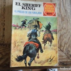 Tebeos: SHERIFF KING Nº 43 BRUGUERA. Lote 222632621