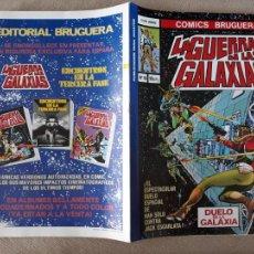 Tebeos: LA GUERRA DE LAS GALAXIAS STAR WARS BRUGUERA Nº 15 AÑO 1978. Lote 222643401