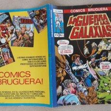 Tebeos: LA GUERRA DE LAS GALAXIAS STAR WARS BRUGUERA Nº 9 AÑO 1978. Lote 222643435