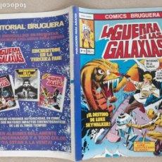 Tebeos: LA GUERRA DE LAS GALAXIAS STAR WARS BRUGUERA Nº 11 AÑO 1978. Lote 222643480