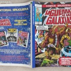 Tebeos: LA GUERRA DE LAS GALAXIAS STAR WARS BRUGUERA Nº 13 AÑO 1978. Lote 222643551