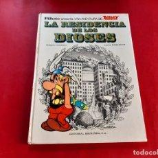 Tebeos: ASTERIX COLECCION PILOTE - LA RESIDENCIA DE LOS DIOSES - BRUGUERA 1972- N° 26. Lote 222865617