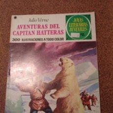 Tebeos: COMIC DE JOYAS LITERARIAS JUVENILES LAS AVENTURAS DEL CAPITAN HETTERAS DEL AÑO 1978 Nº 71. Lote 222898533