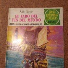 Tebeos: COMIC DE JOYAS LITERARIAS JUVENILES EL FARO DEL FIN DEL MUNDO DEL AÑO 1977 Nº 91. Lote 222899433