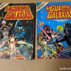 Tebeos: LA GUERRA DE LAS GALAXIAS TOMO 1-2- BRUGUERA 1978 VERSION 20 TH CENTURY FOX. Lote 223031848