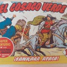 BDs: EL COSACO VERDE Nº 18. ORIGINAL. BRUGUERA. Lote 224513218