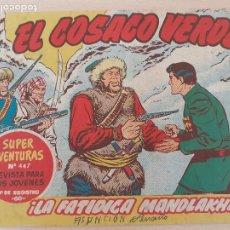 Tebeos: EL COSACO VERDE Nº 56. ORIGINAL. BRUGUERA. Lote 224514505