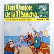 Tebeos: DON QUIJOTE DE LA MANCHA EPISODIO Nº 38 - EL CABALLERO DE BLANCA LUNA - BRUGUERA (SIN USAR). Lote 224586962