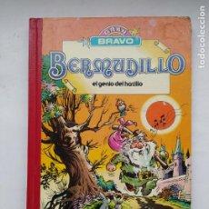 BDs: BERMUDILLO. EL GENIO DEL ATILLO. COLECCIÓN GRAN BRAVO. 1982. TDK576. Lote 224893502