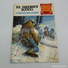 BDs: BRUGUERA EL SHERIFF KING Nº 40, 1ª EDICIÓN. GRANDES AVENTURAS JUVENILES. Lote 225452080